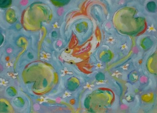 James Paul Brown: Koi Pond